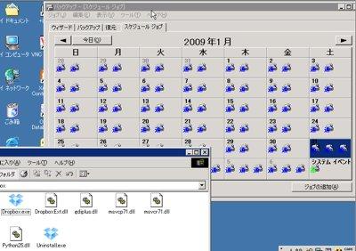 090131_05Dropbox.jpg