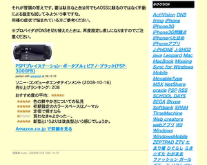 blogfooter_amazon081029.png