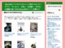 Amazonアフリエイトのインスタントストアと検索エンジン対策
