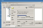 Oracle Database 10g Express Edition を Windows2000 Professional に日本語で入れてみた