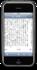 iPhone用縦書き変換webサービス「たてよみ」alpha版を公開してみた