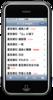 青空文庫更新情報からも直で読めるようになりました - iPhone/Android向け無料縦書きテキストリーダー「たてよみ」更新情報