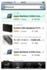 Wiiとロジクール EX100 コードレスデスクトップの接続に成功!