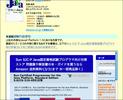 ブログとamazon instant store
