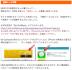 iPhoneのSMS/MMS宛に届くスパム対策