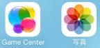 iOS7は、変化が大きいだけに戸惑う人が多く出そうだ