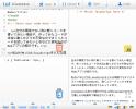 LiveweaveとJSHintでサクっとJavaScriptコーディング