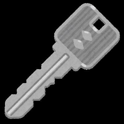 家の鍵のイラスト(ディスクシリンダー)