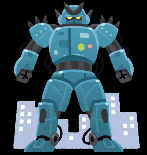 巨大ロボットのイラスト(いらすとやより)のサムネイル画像