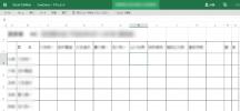 Office Onlineは簡単で単純な内容を急に修正するのに使える