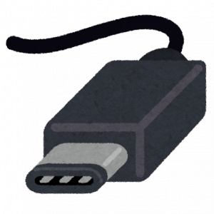 USB Type-C (byいらすとや)