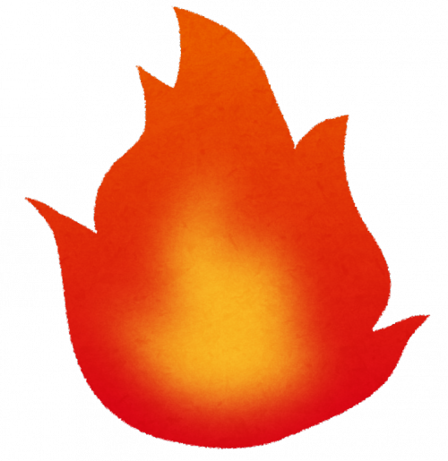 炎(いらすとやより)