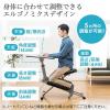 折りたたみ机と椅子EZ15-SNCERG8で集中できる環境がほしい
