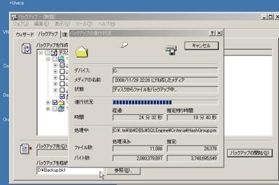 backup081221_3.jpg