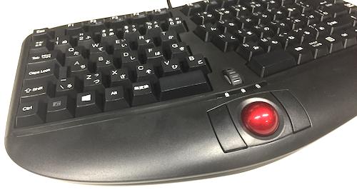 サンワサプライ エルゴノミクスキーボード(トラックボール付き)有線USB接続メンブレン日本語109A配列SKB-ERG5BK