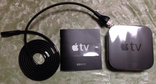 主なAppleTV梱包物