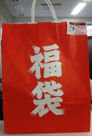 職場近くのファミリーマートがリニューアルオープンで販売していた福袋