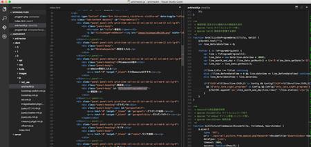 JavaScriptを制御のメインとしたい自分の中で開発中のWebアプリ