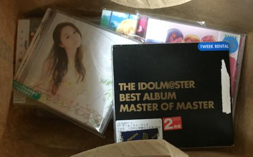 某CDのレンタルをやっているビデオショップで購入したワゴン品、手に入りやすいのはいいが置き場に困る