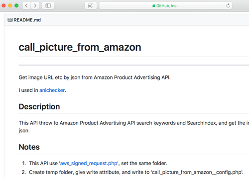 GitHubに上げているAmazon から商品画像を取得するPHPのAPIであるcall_picture_from_amazon.php