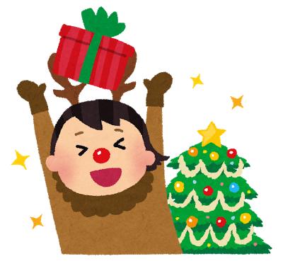 クリスマスにプレゼントを渡すのイメージ(現実の様子とは全く異なりますが、いらすとやから参照)