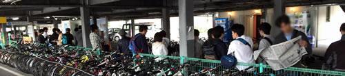 尾道レンタサイクルターミナル