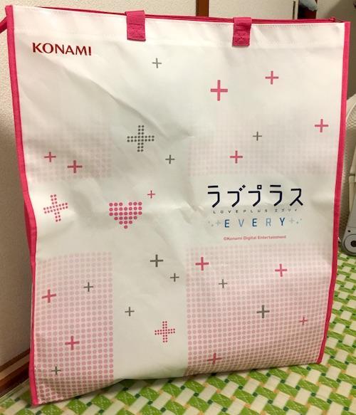 東京ゲームショー2018でもらった寧々さんバッグ2