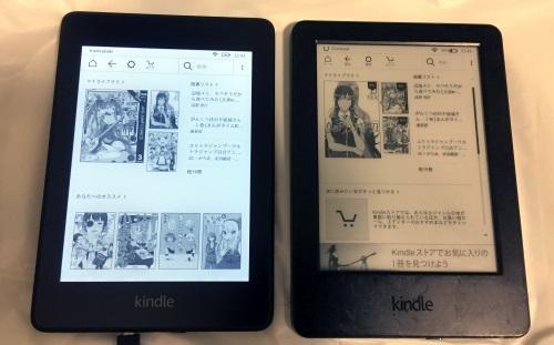 左:Kindle Paperwhite(第10世代)と右:Kindle(第7世代)の比較