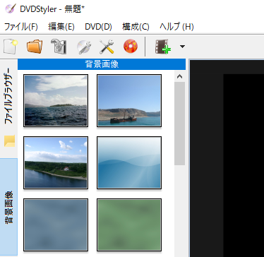 DVDStyle ScreenShot (Japanese)