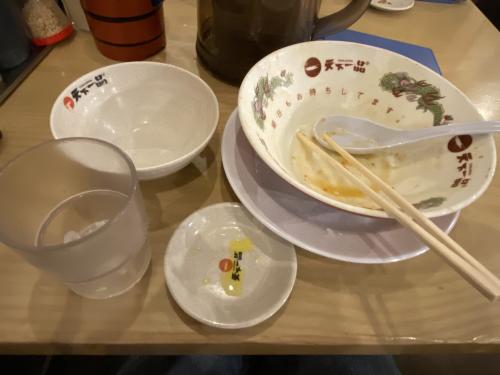 天下一品食事後